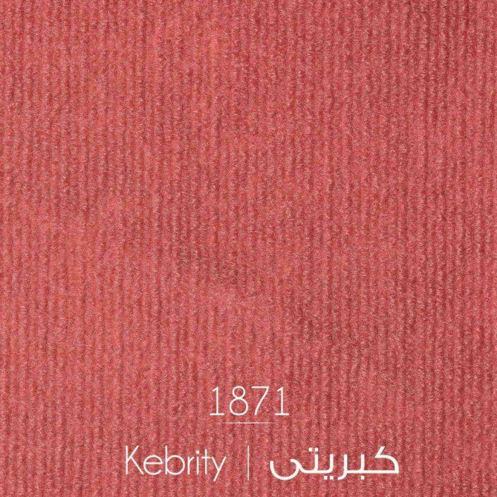 موکت-کبریتی-شماره-1-1030x1030