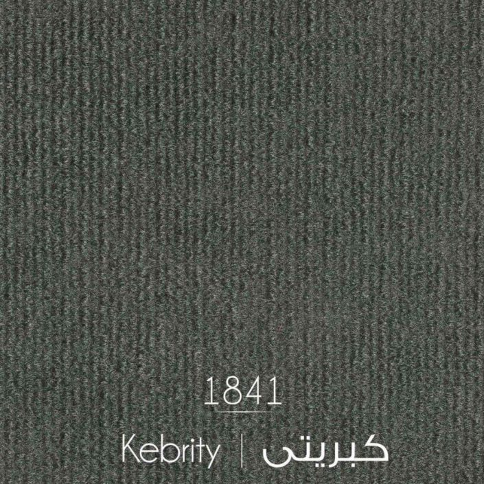 موکت-کبریتی-شماره-2-1030x1030