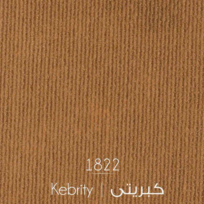 موکت-کبریتی-شماره-3-1030x1030