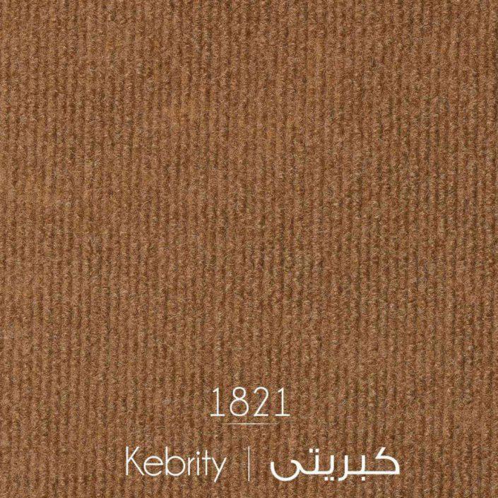 موکت-کبریتی-شماره-4-1030x1030